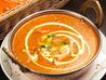 インド・ネパールレストラン&バー ケンタのおすすめポイント1