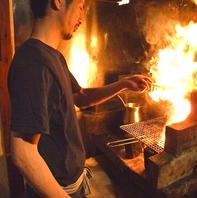 本格炭火焼を職人の手で
