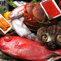 旬の食材を一番旨い料理で提供する。