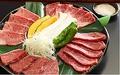 料理メニュー写真和牛焼肉セット