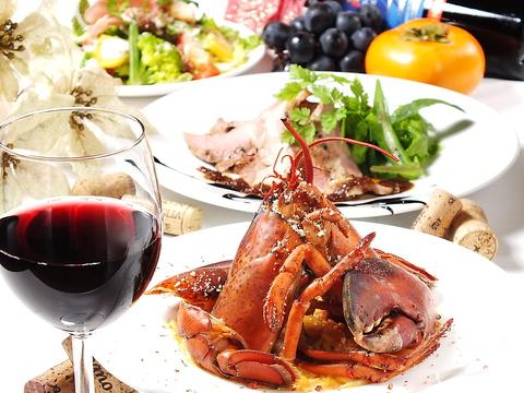 レストランテ デイズ restaurante day's