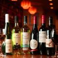 ボトルワインも種類がたくさん♪お料理に合わせてお好みのワインをどうぞ。