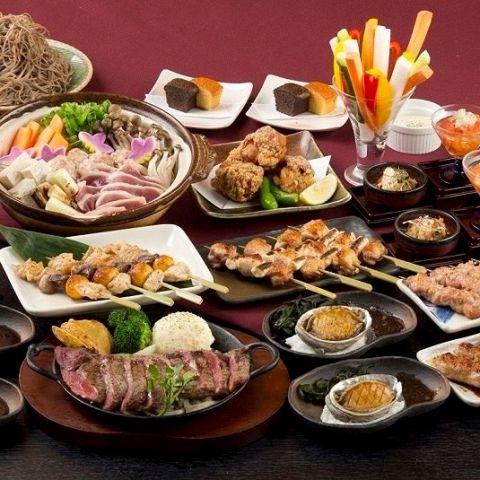 【至福コース】2時間飲み放題付き料理9品5000円(税抜)