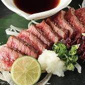 お肉も国産の和牛ランプを使用。大人も子どもも大好きな定番メニューも多数取り揃えております。