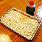 そばと和食のお店 神楽 本店のおすすめ料理3