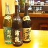 寿司処 伴 とものおすすめポイント2