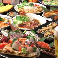 居酒屋 八竹のおすすめ料理1