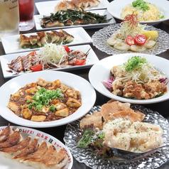 餃子家龍 胡町店のコース写真