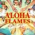 ビアガーデン ALOHA FLAMES アロハフレイムスのロゴ