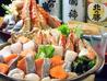 郷土料理 ゆきぐにのおすすめポイント2