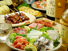 養老乃瀧 尾山台店の写真