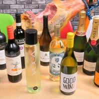 ワイン・スパークリングがグラスでも味わえます☆