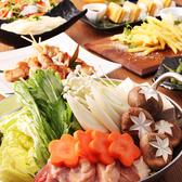 酒と和みと肉と野菜 岡山駅前店のおすすめ料理3