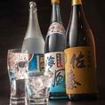 【特選日本酒】魚・野菜・肉等、厳選食材を使用した絶品料理の味をより引き立たせてくれる日本酒ございます。全国各地から選りすぐりの地酒を取り揃えており、飲み放題でもお楽しみいただけます。仕事終わりの会社仲間との一杯等、上本町駅近くにお越しの際は気軽にお立ち寄りください。
