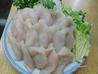 つきじ 天竹のおすすめポイント1