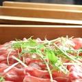 料理メニュー写真黒豚と温野菜の蒸籠蒸し