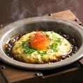 料理メニュー写真阿波尾鶏 つくね黄身とろ焼き/阿波尾鶏 生ハムのカルパッチョ