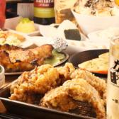 がブリチキン。阿佐ヶ谷店のおすすめ料理2