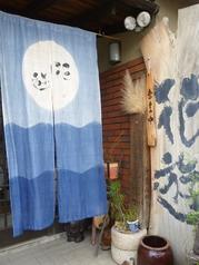 花遊 広島の雰囲気3