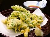 玉家 佐賀関のおすすめ料理2