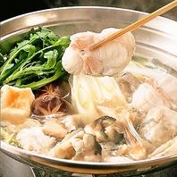寒い冬に♪とらふぐちり鍋/秋田比内地鶏きりたんぽ鍋