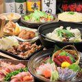 九州魂 川崎店のおすすめ料理1