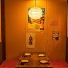 個室居酒屋 えびすや 熊本新市街店のおすすめポイント3