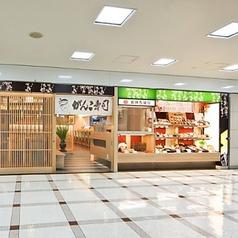 がんこ寿司 天満橋店の写真