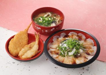 河久 桟橋店のおすすめ料理1
