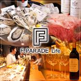 F.PARADE Life エフパレード ライフ 目黒 目黒のグルメ