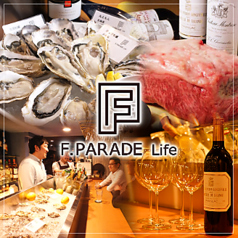 F.PARADE Life エフパレード ライフ 目黒の写真