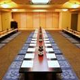 札幌市内でも指折の、自慢のお座敷大宴会場!!コロナ対策のため少ない人数からお受けさせて頂いております!ステージ・マイク2本完備。【※感染症対策実施中】