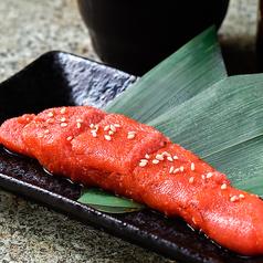 福太郎の明太子(生or炙り)
