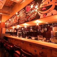 横浜駅東口徒歩5分♪本格料理を楽しむこだわり空間!