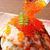 はちまる 阿倍野店のおすすめ料理2