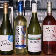 【お料理に合わせて厳選されたワインと日本酒】