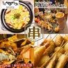 串カツ酒場・もつ鍋 ひろかつ 神戸元町店のおすすめポイント2