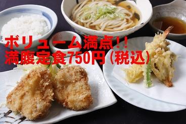 ぜんていのどんぶり家 四日町店のおすすめ料理1