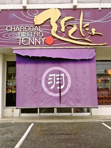 花と赤を基調とした落ち着いた雰囲気の中、料理とお酒がゆっくりと楽しめるお店。