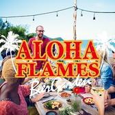 ビアガーデン ALOHA FLAMES アロハフレイムス