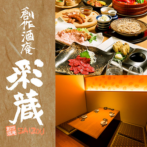 ★特別なご宴会に★2時間飲み放題付コースは4500円から多数ご用意!