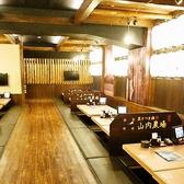 山内農場 小倉魚町銀天街店の雰囲気3
