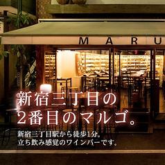 マルゴセカンド MARUGOIIの写真