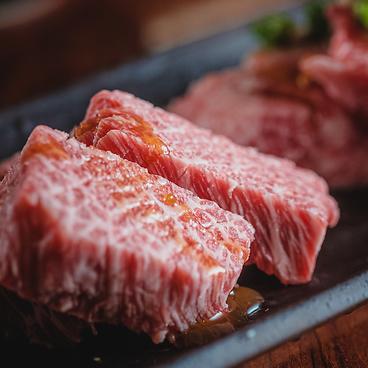 板前焼肉 一笑 江坂店のおすすめ料理1