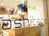 アシタバ ashitabaの雰囲気3
