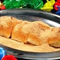 料理メニュー写真揚げパン