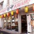 恵比寿駅 徒歩3分の好立地◎ ※写真は系列店です。