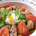料理メニュー写真ハワイのすき焼き鍋