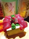居酒屋 SAFARI さふぁり 宮崎のおすすめ料理2