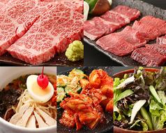 焼肉 どうらく 鶴ヶ峰店のコース写真
